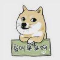牛了 萌 回复 心软是病.924:呦呦呦 键盘侠 东北三宝.图片