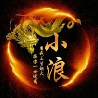 cf手游小浪(头像制作)